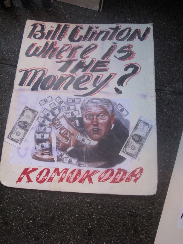 "January 12, 2015 Haiti""€¬ Protest at Bill Clinton's Harlem Office in NY. Where did the Money Go? Photo Credit: Dahoud Andre"